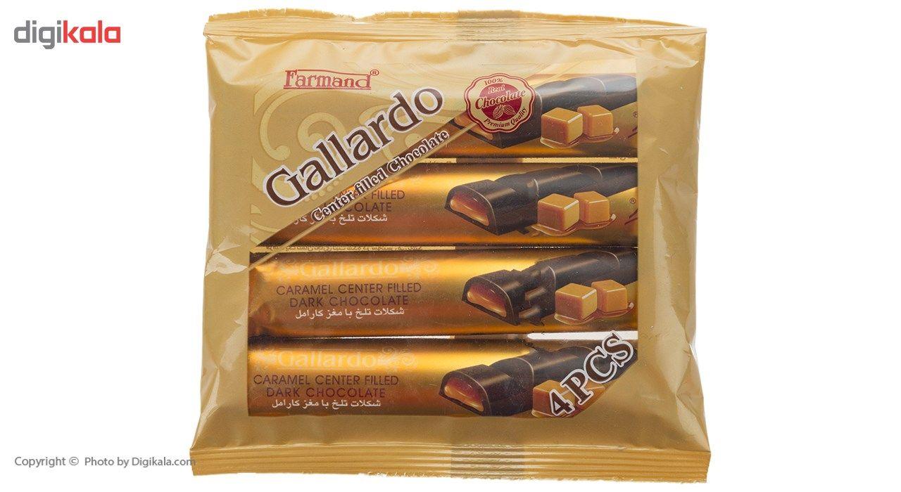 شکلات تلخ با مغز کارامل فرمند مقدار 100 گرم main 1 1