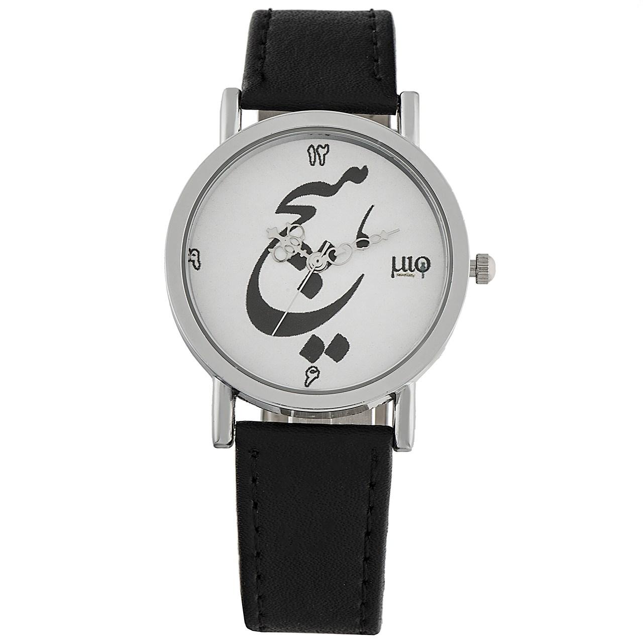 ساعت دست ساز زنانه میو مدل 656