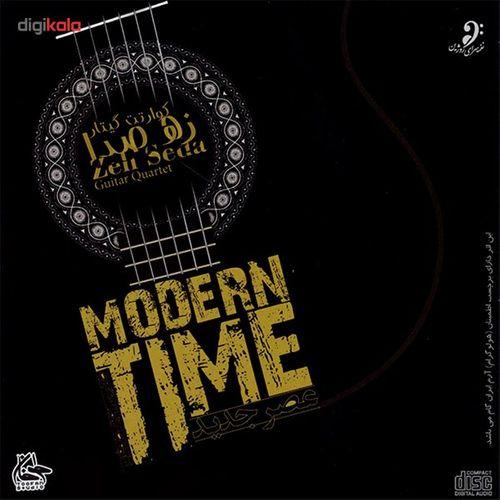 آلبوم موسیقی عصر جدید اثر کوارتت گیتار زه صدا