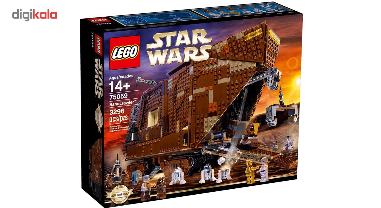 لگو سری Star Wars مدل Sandcrawler 75059