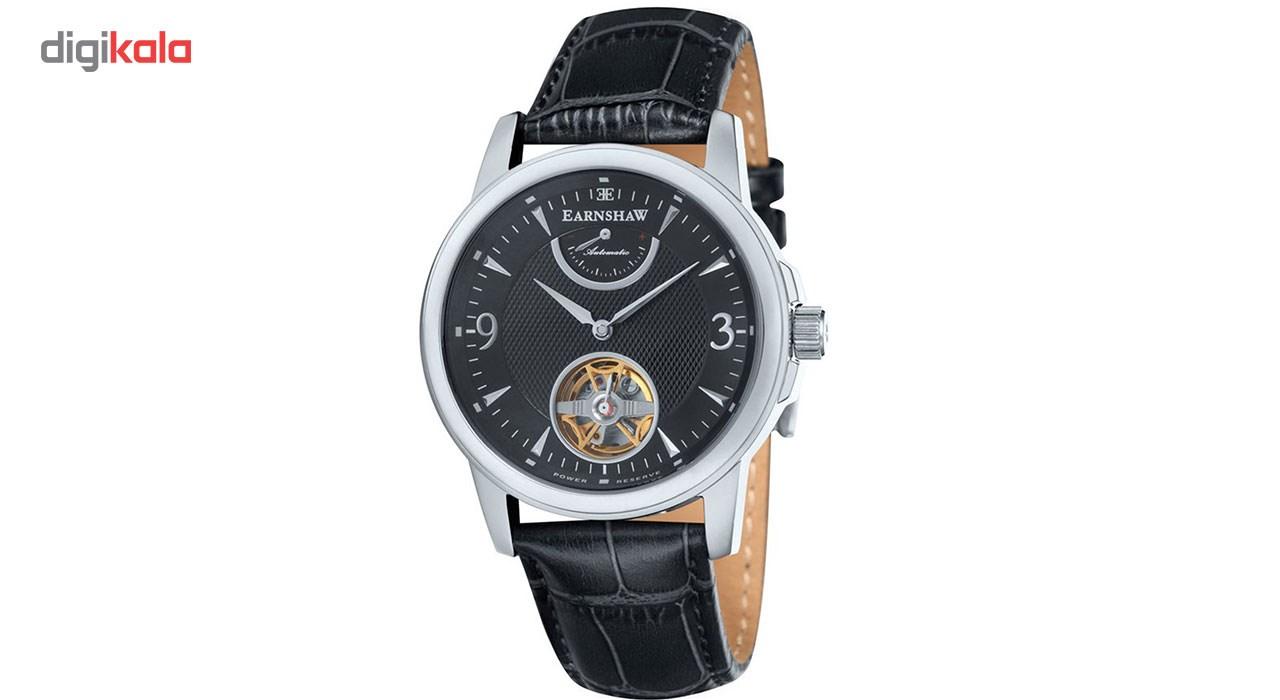 ساعت مچی عقربه ای مردانه ارنشا مدل ES-8014-01