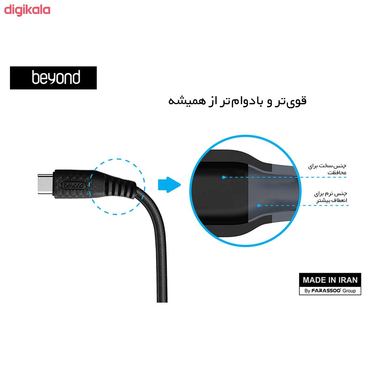 کابل تبدیل USB به USB-C بیاند مدل BA-306 طول 1 متر main 1 3