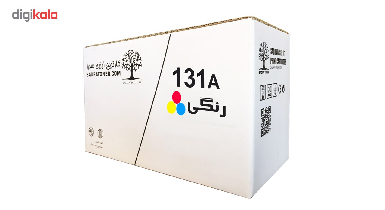 قیمت                      تونر آبی سدرا مدل 131A