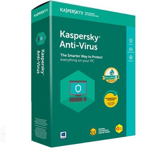 نرمافزار امنیتی کسپرسکی آنتی ویروس 3+1 کاربره 1 ساله