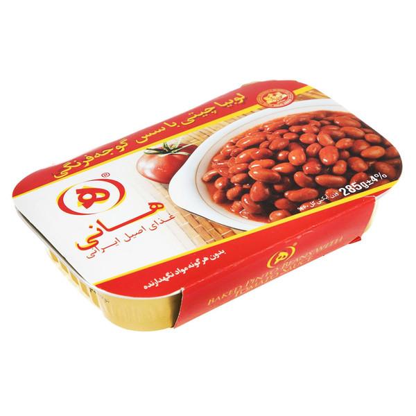خوراک لوبیا چیتی با سس گوجه فرنگی هانی مقدار 285 گرم