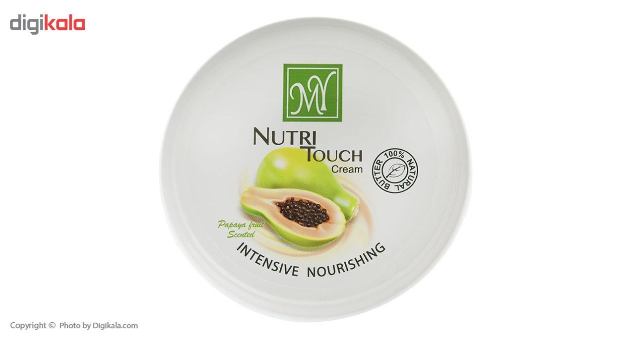 کرم مرطوب کننده مای مدل Nutri Touch حجم 200 میلی لیتر