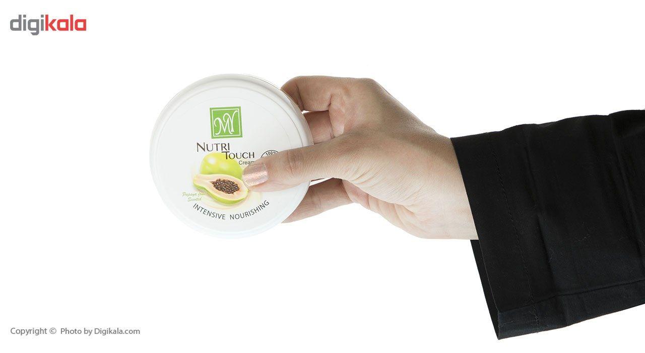 کرم مرطوب کننده مای مدل Nutri Touch حجم 200 میلی لیتر main 1 3