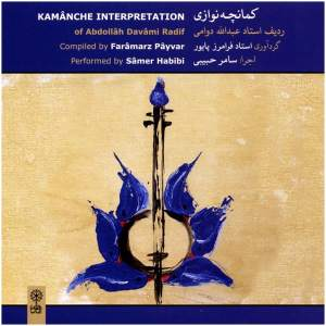 آلبوم موسیقی کمانچه نوازی اثر سامر حبیبی