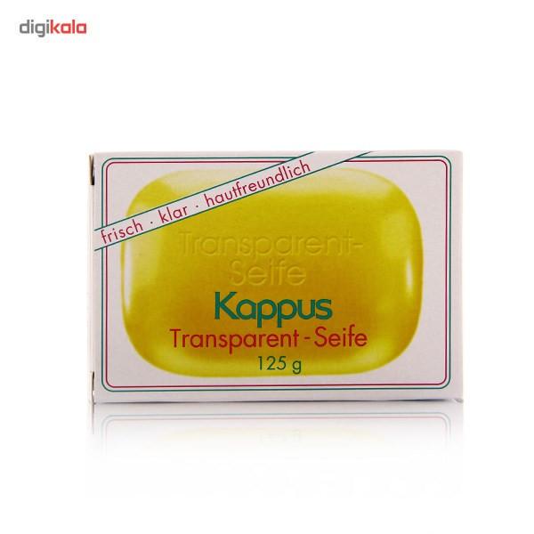 صابون کاپوس مدل Savon Surgras مقدار 125 گرم