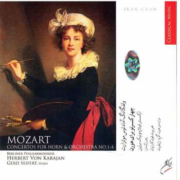 آلبوم موسیقی چهار کنسرتو برای هورن - موتسارت