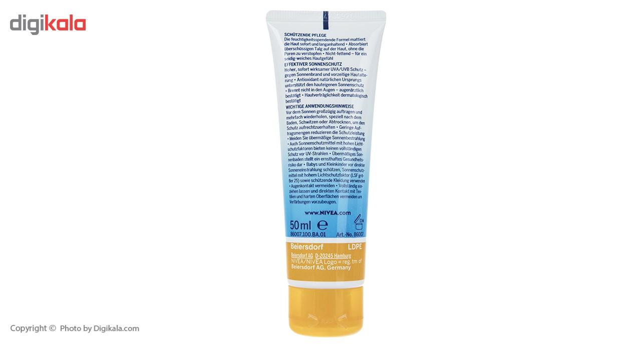 خرید                      کرم ضد آفتاب نیوآ سری UV Gesicht با Spf50 حجم 50 میلی لیتر