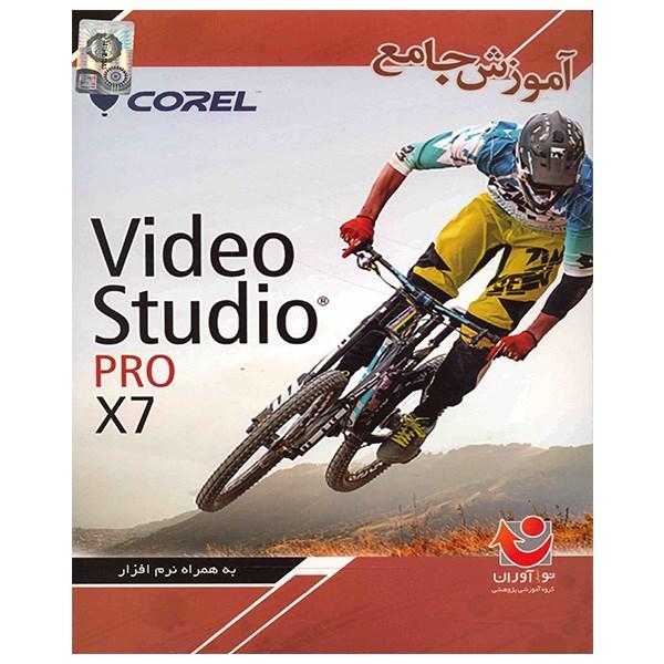 نرم افزار آموزش جامع Video Studio Pro X7