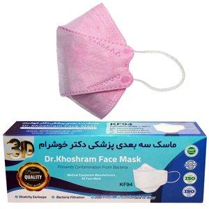 ماسک تنفسی دکترخوشرام مدل سه بعدی Srty بسته 20 عددی