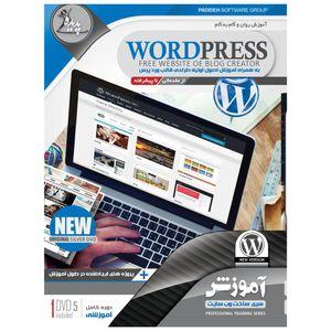 نرم افزار آموزش Word Press نشر پدیده سطح مقدماتی تا پیشرفته