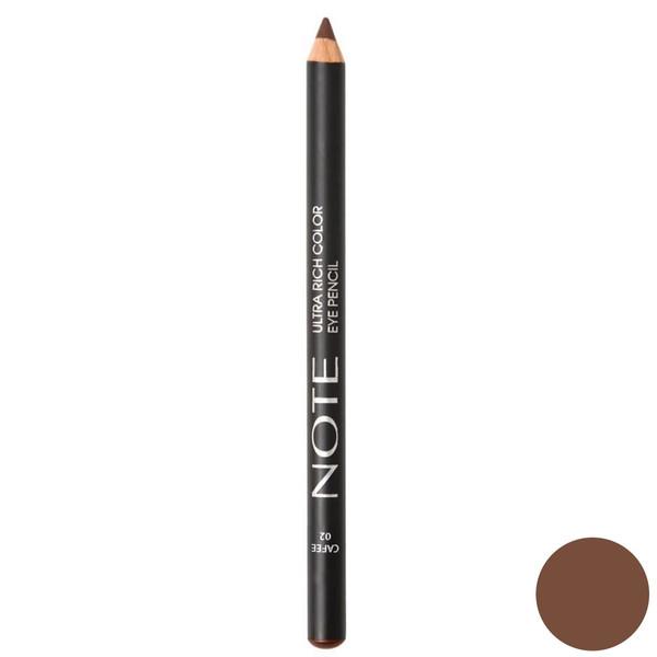 مداد چشم نوت سری Ultra Rich Color شماره 02