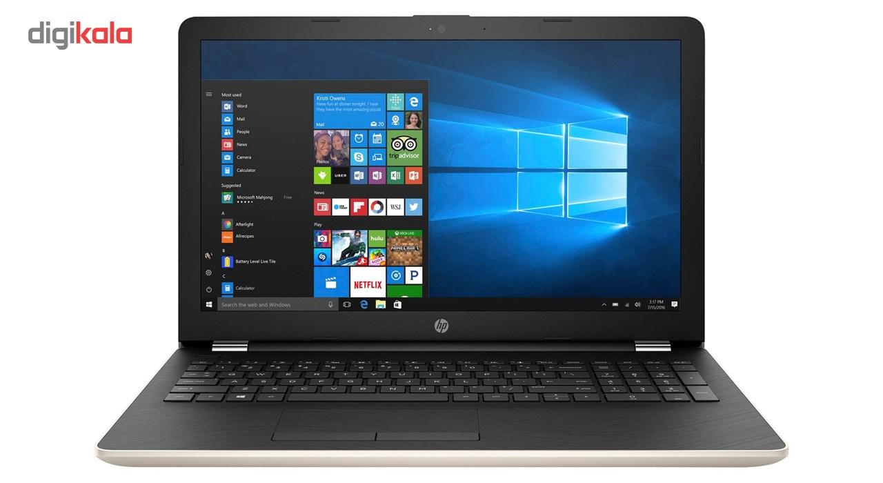 لپ تاپ 15 اینچی اچ پی مدل 15-bs193nia