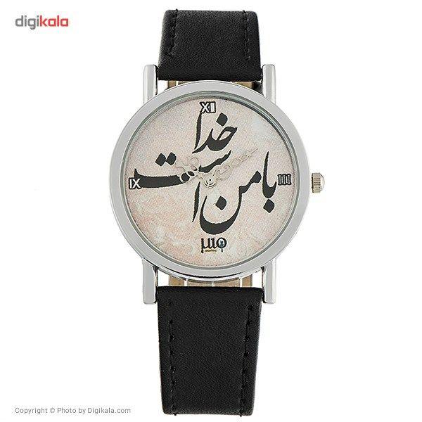 ساعت دست ساز زنانه میو مدل 664 -  - 1