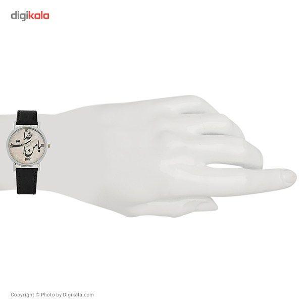 ساعت دست ساز زنانه میو مدل 664 -  - 2