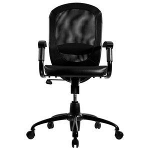 صندلی اداری رادسیستم مدل E352N چرمی