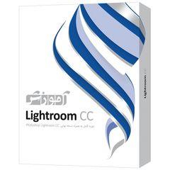 نرم افزار آموزش Lightroom CC شرکت پرند