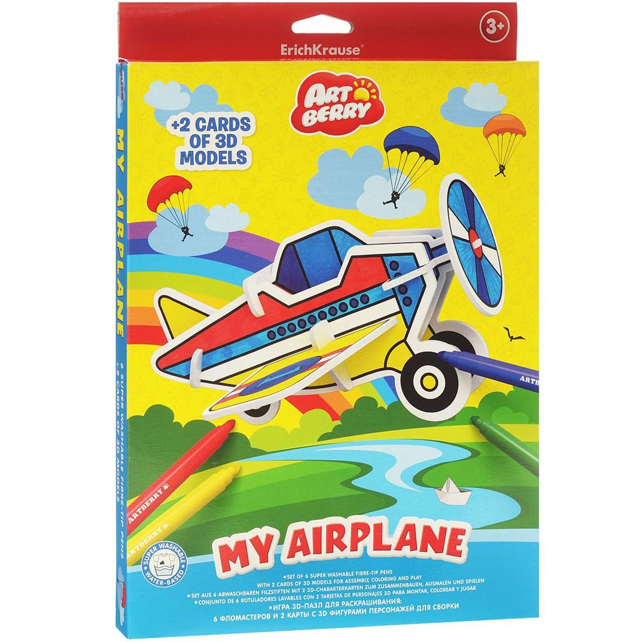 بسته مدل سازی اریک کراوزه مدل My Airplane