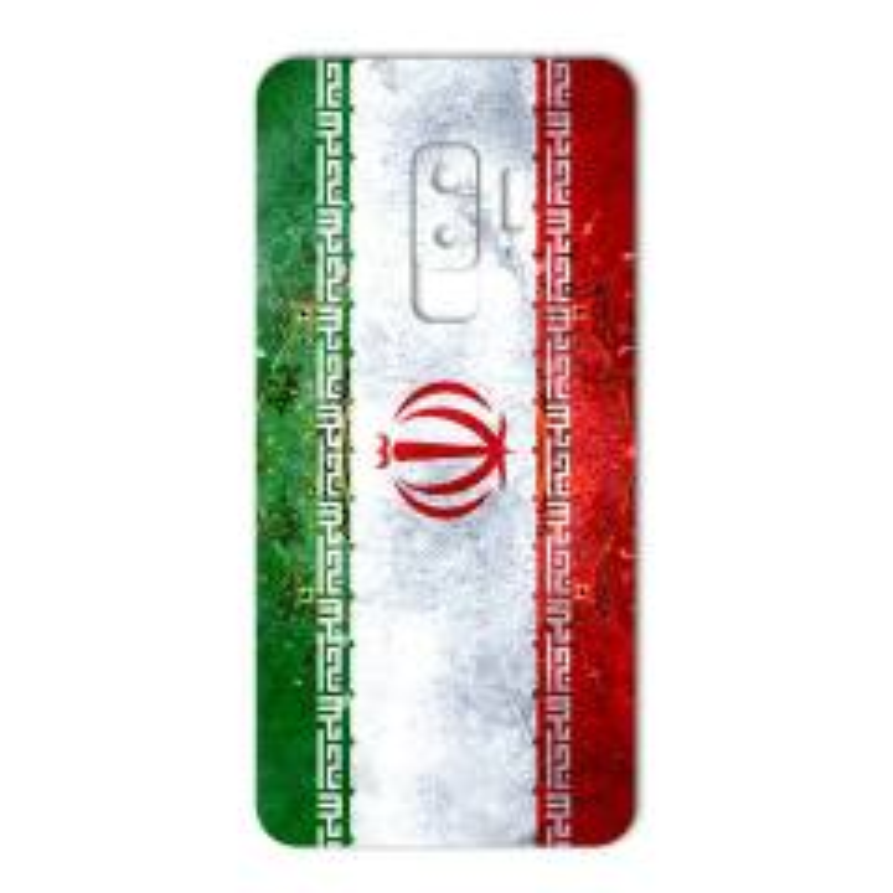 برچسب تزئینی ماهوت مدل IRAN-flag Design مناسب برای گوشی  Samsung S9 Plus