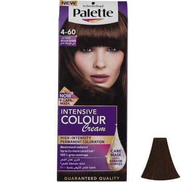 کیت رنگ موی پلت سری Intensive مدل Medium Brown شماره 60-4