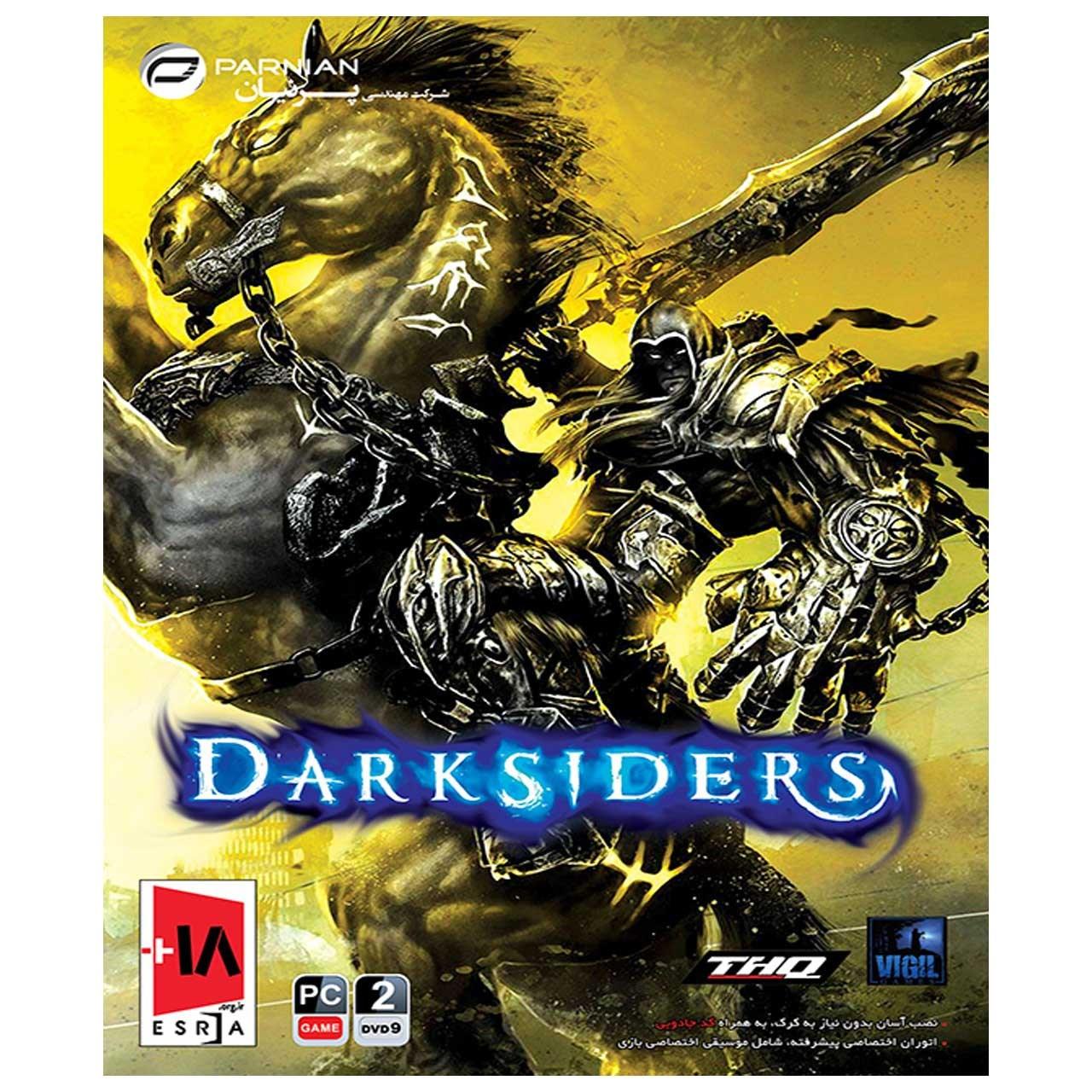 بازی Darksiders مخصوص Pc