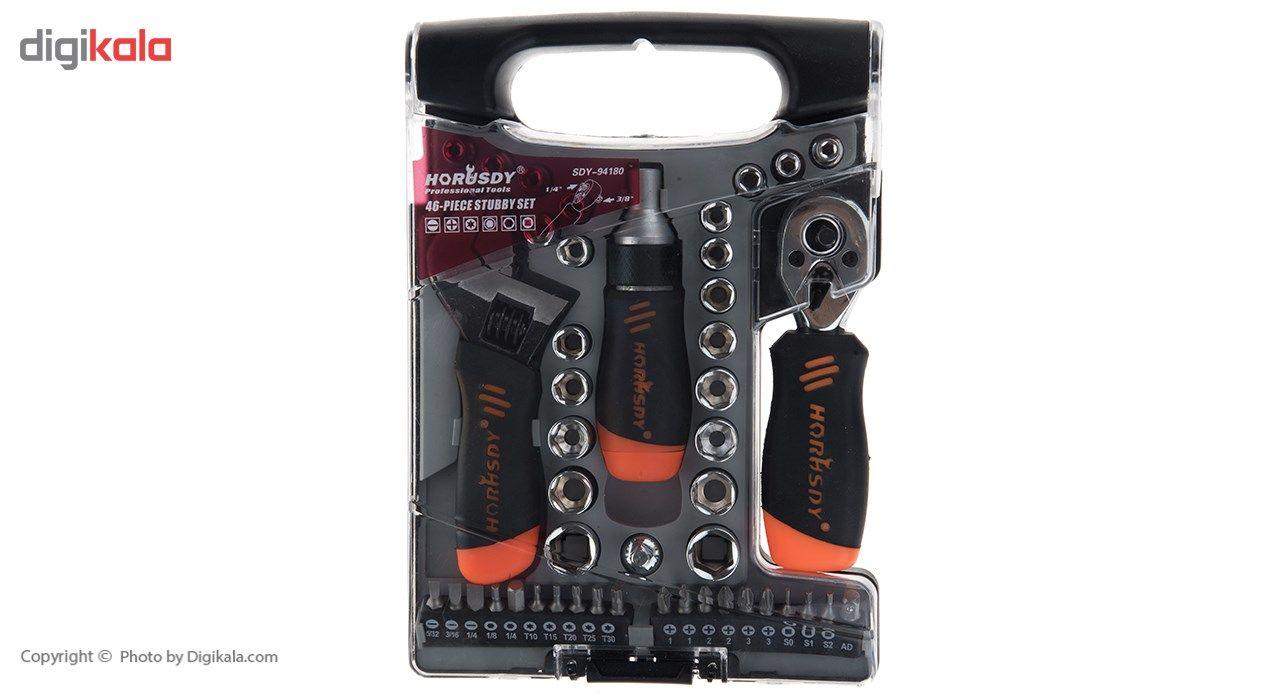 مجموعه 46 عددی ابزار هوراسدی مدل SDY-94180 main 1 1
