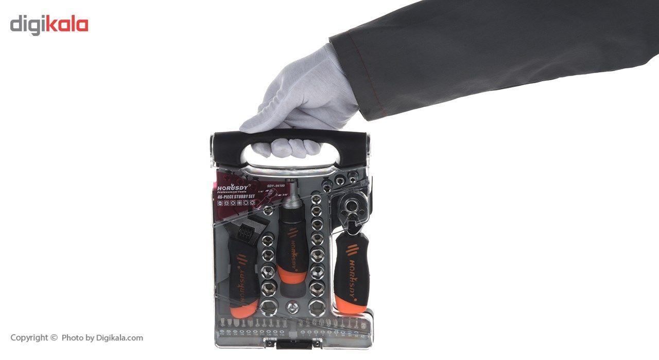 مجموعه 46 عددی ابزار هوراسدی مدل SDY-94180 main 1 11