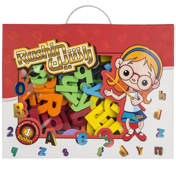 الفبای آموزشی راشین الفبا مدل Magnetic Alphabet English