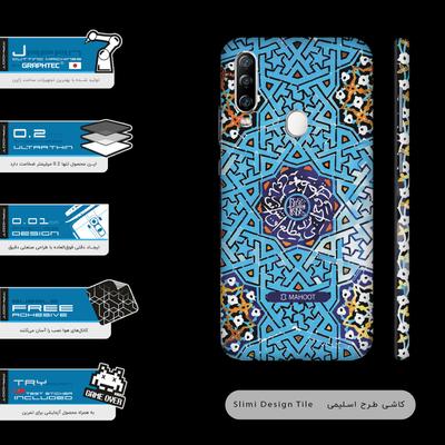 برچسب پوششی ماهوت مدل Slimi-Tile-FullSkin  مناسب برای گوشی موبایل جی ال ایکس Shahin 2