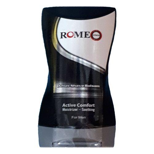 افترشیو رومئو مدل Active Comfort کد R16010002