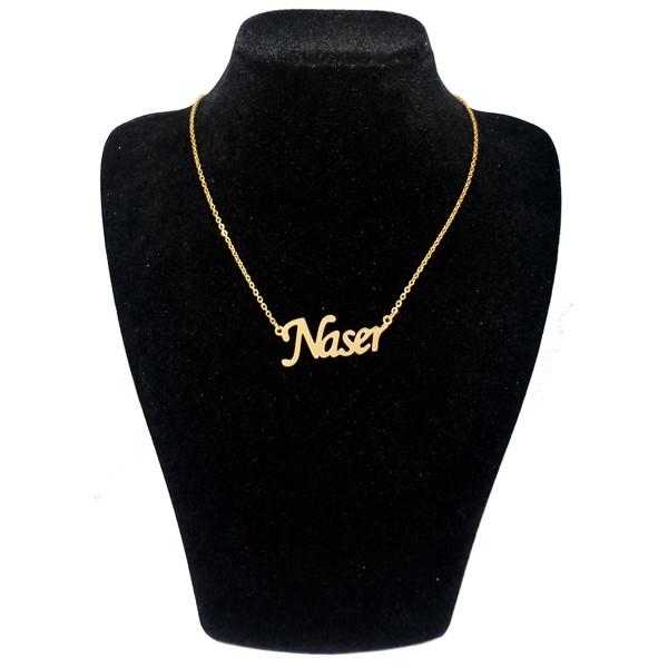 گردنبند آی جواهر طرح نام ناصر لاتین کد 1100107GE