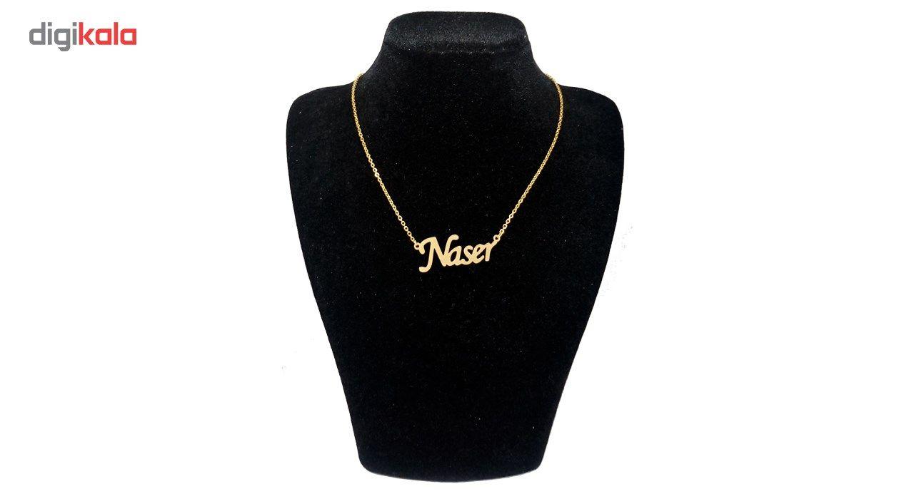 گردنبند آی جواهر طرح نام ناصر لاتین کد 1100107GE -  - 2