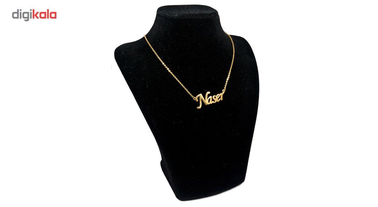 گردنبند آی جواهر طرح نام ناصر لاتین کد 1100107GE -  - 4