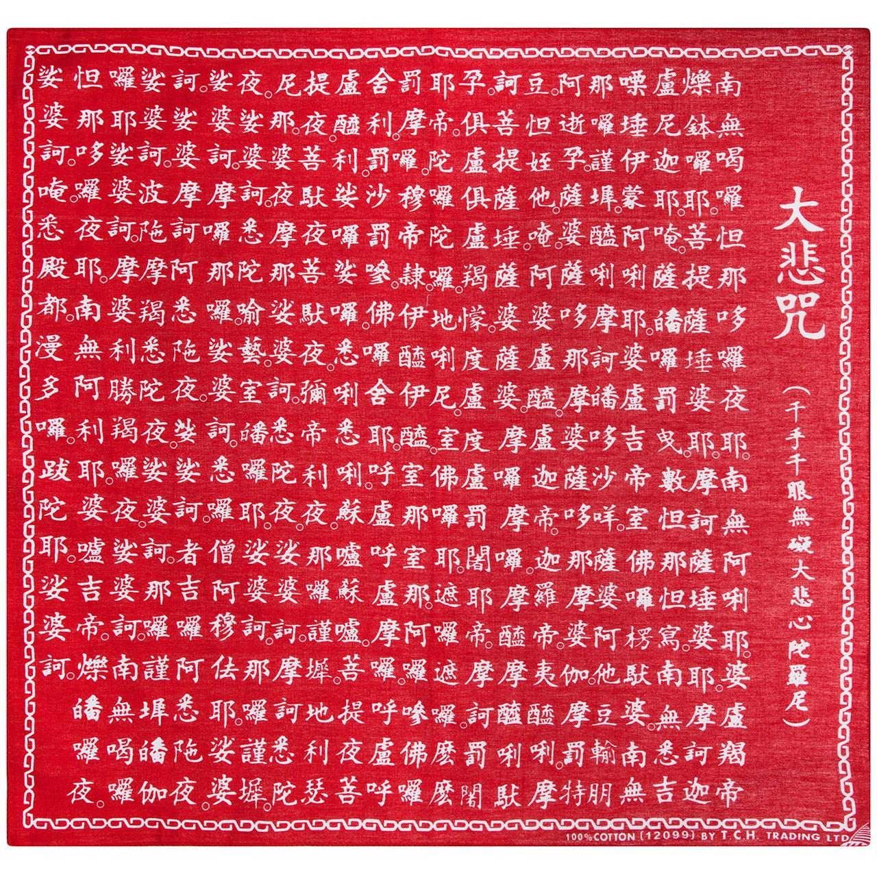 دستمال سر شهر شیک مدل 12099