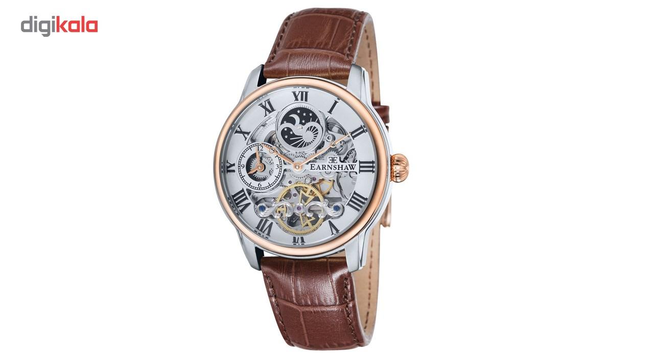 خرید ساعت مچی عقربه ای مردانه ارنشا مدل ES-8006-03