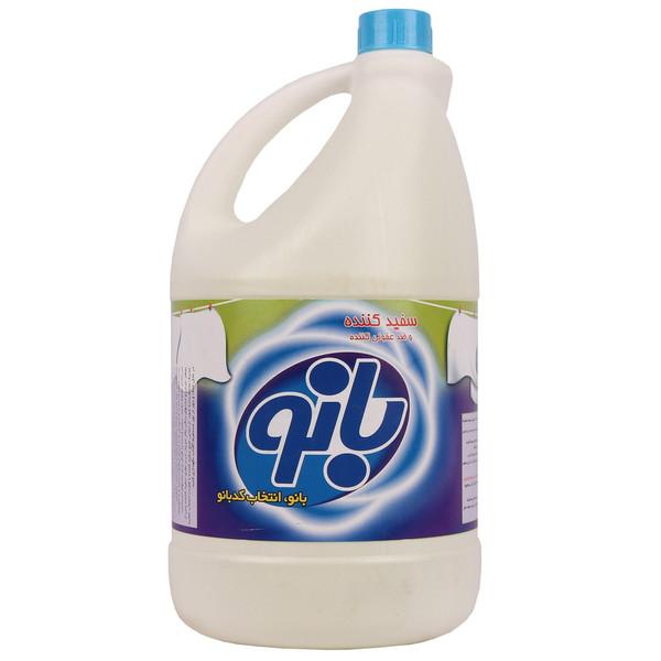 مایع سفید کننده بانو مقدار 4000 گرم