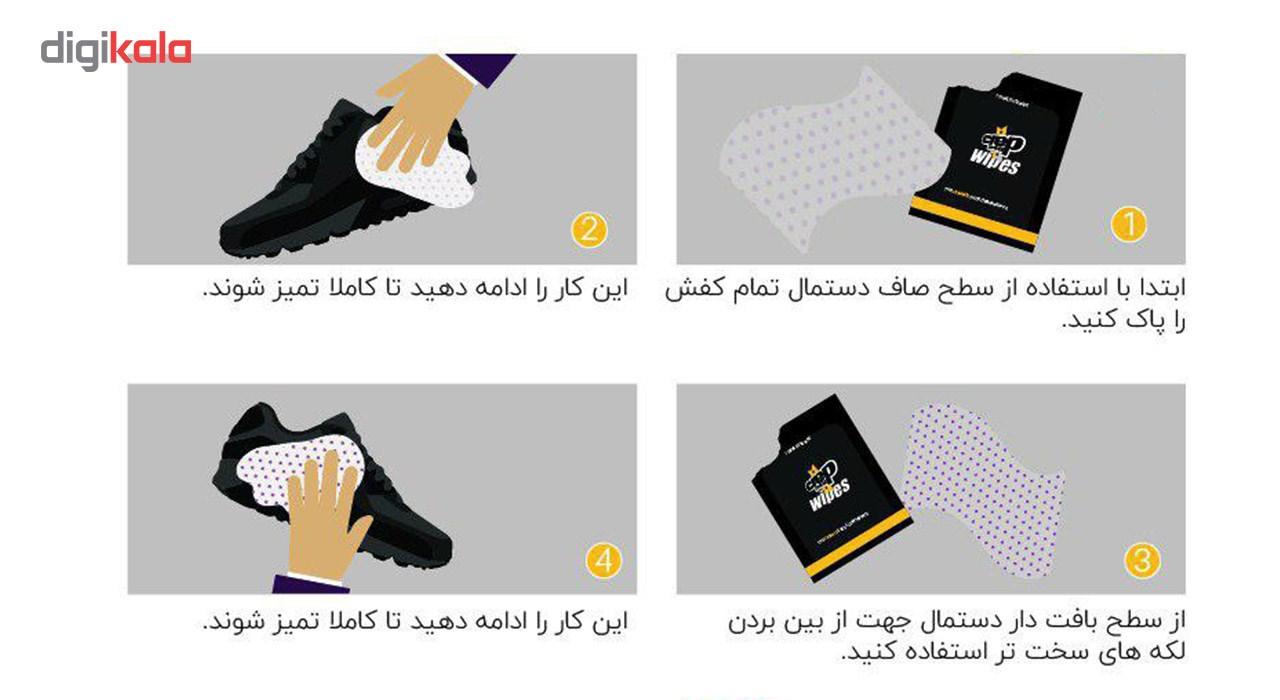 دستمال تمیز کننده کفش کرپ مدل Wipes بسته 12 عددی - کرپ پروتکت -  - 2