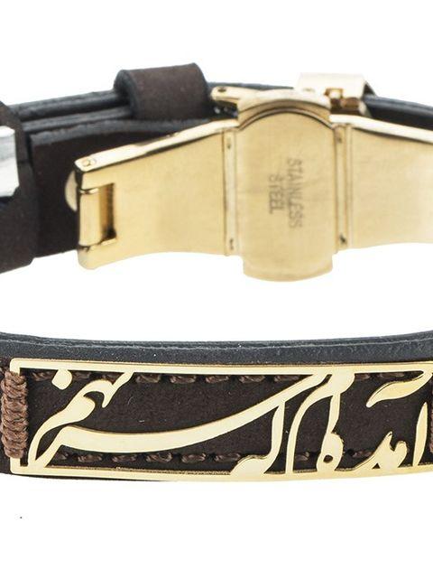 دستبند طلا 18 عیار ماهک مدل MB0440 -  - 2