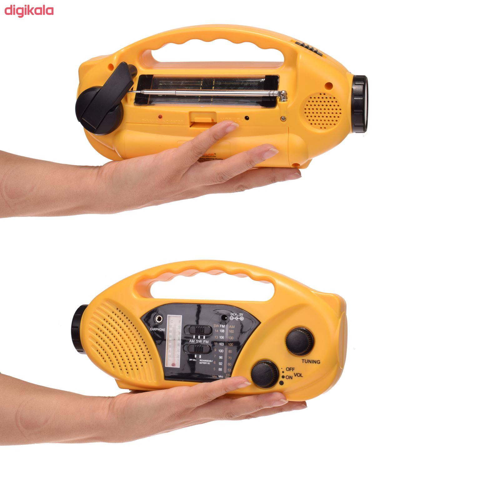 رادیو جی اس اف سولار مدل rchy 898 main 1 6