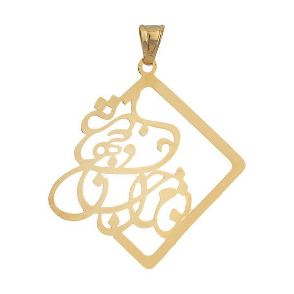 آویز گردنبند طلا 18 عیار زنانه مایا ماهک مدل MM1124