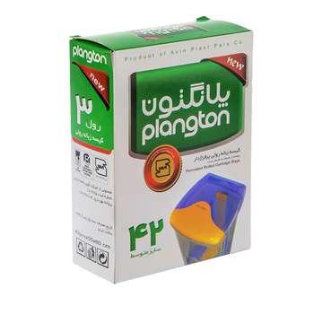 کیسه زباله پلانگتون کد 7590026 بسته 3 عددی