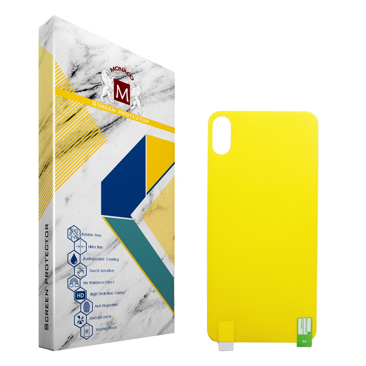 حافظ پشت گوشی موناکو مدل B019 مناسب برای گوشی موبایل اپل iphone xs max
