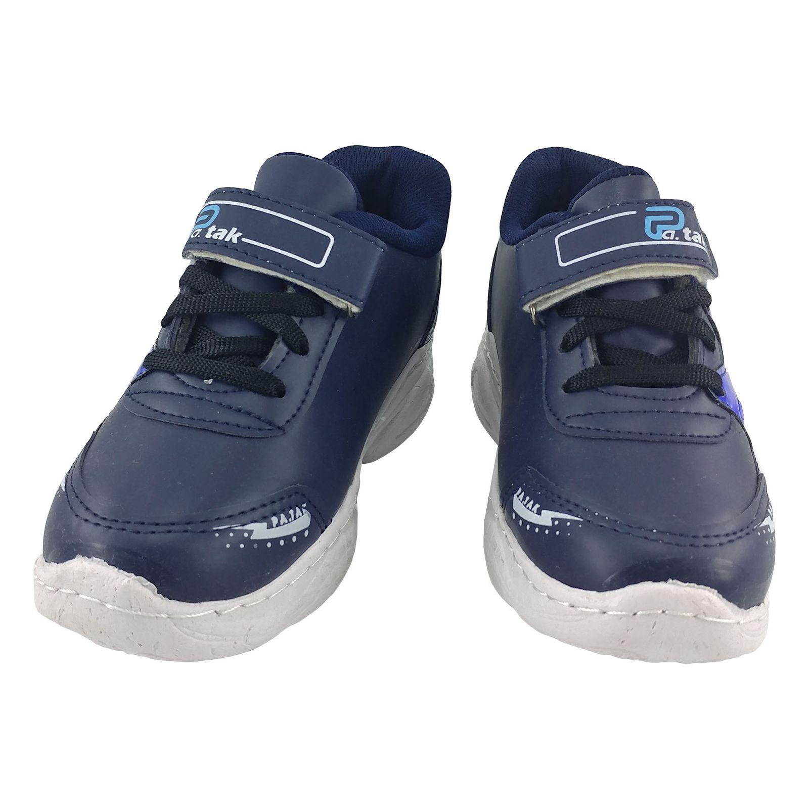 کفش راحتی بچگانه مدل bhs -  - 5