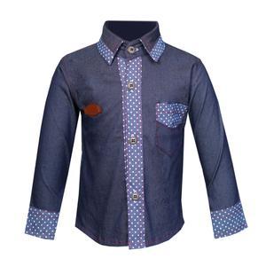 پیراهن پسرانه کد AQ356243