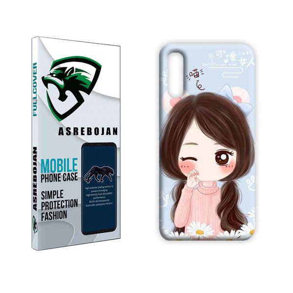 کاور عصر بوژان مدل دخترانه کد 0212 مناسب برای گوشی موبایل سامسونگ galaxy  a50 / a50s