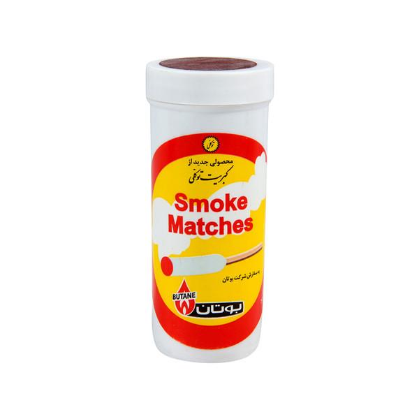 کبریت توکلی مدل Smoke Matches