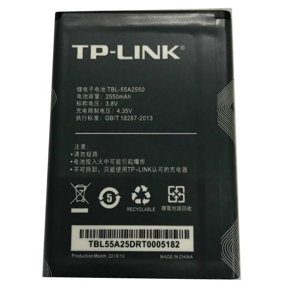 باتری لیتیوم تی پی-لینک مدل TBL-55A2550 مناسب برای مودم قابل حمل تی پی-لینکM7350